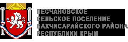 peshanovskoe-krim
